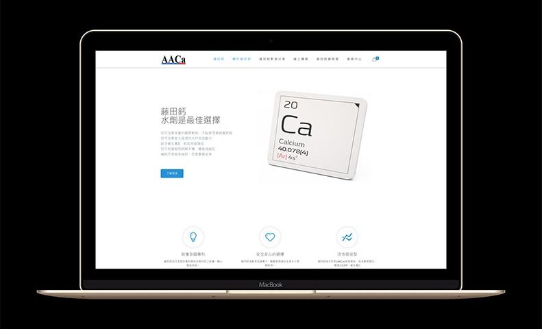 aaca-Macbook