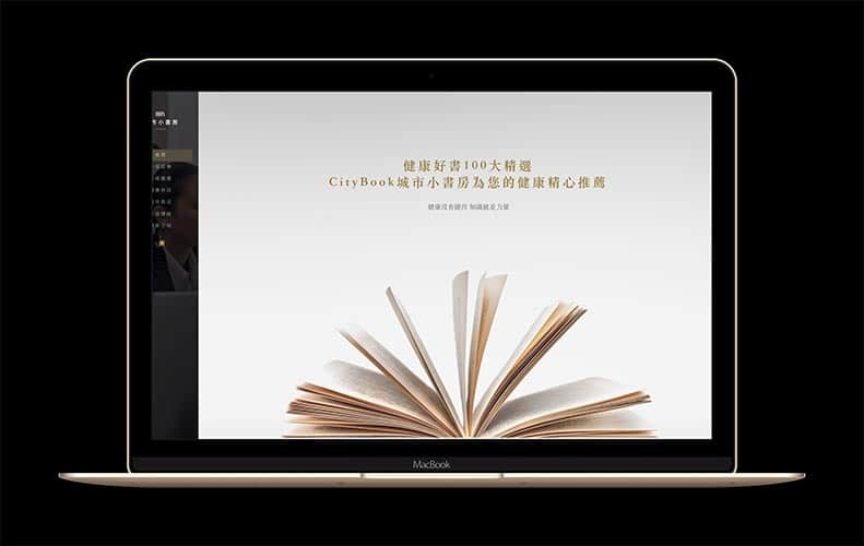 citybook-Macbook