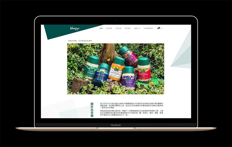 kneipp-Macbook