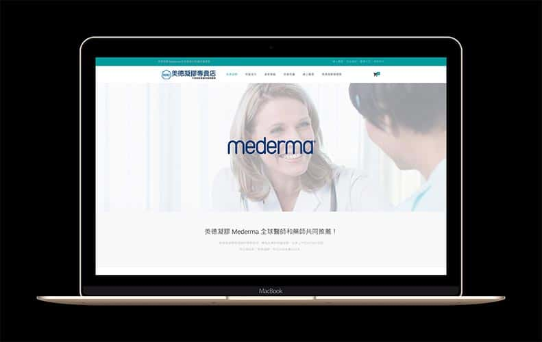 mederma-Macbook