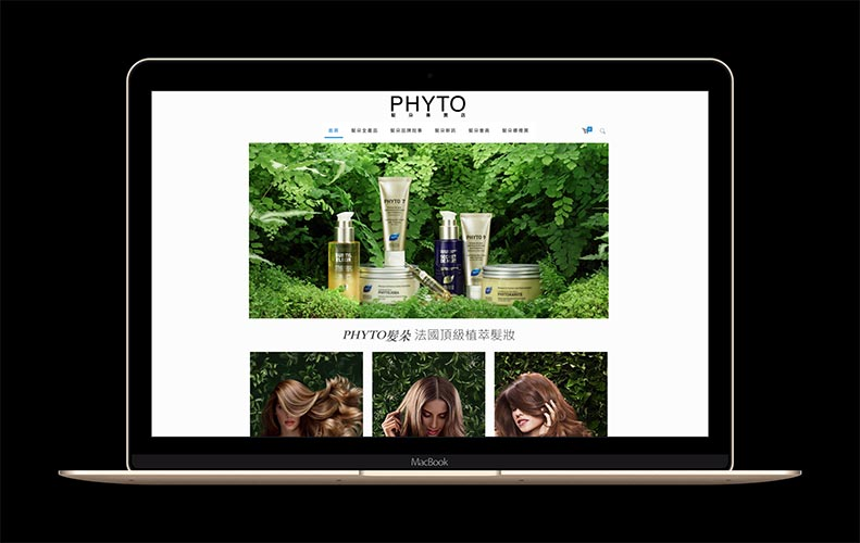 phyto-Macbook